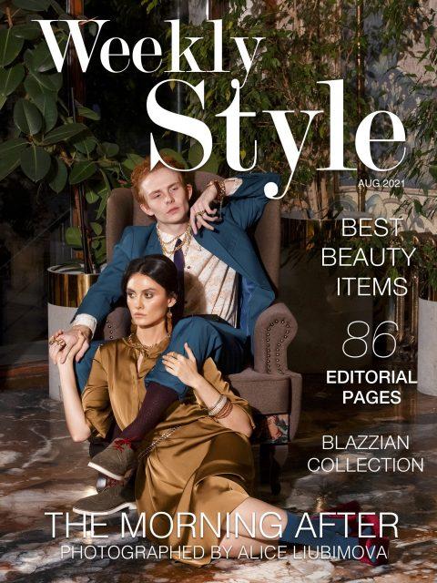 Weekly Style Magazine